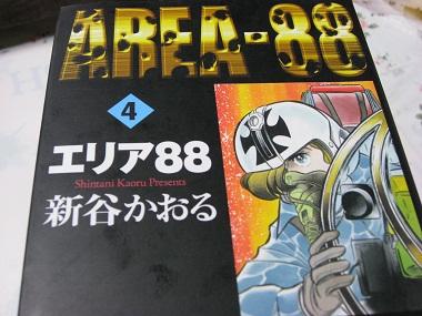 20120501本1