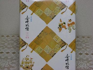 20120502おみやげ