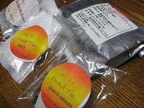 20121103紅茶