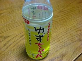 20121123飲み物