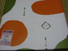 20130302okazu1
