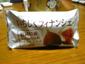 20130504おかし2