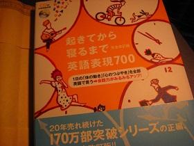 20130513本2