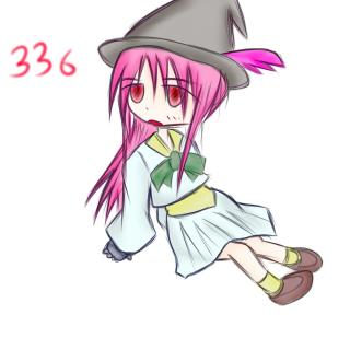 336.jpg