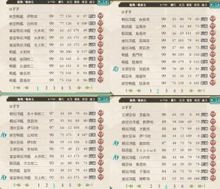 syuryoku_2013121416405844e.jpg