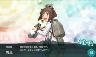 yukikaze22.jpg