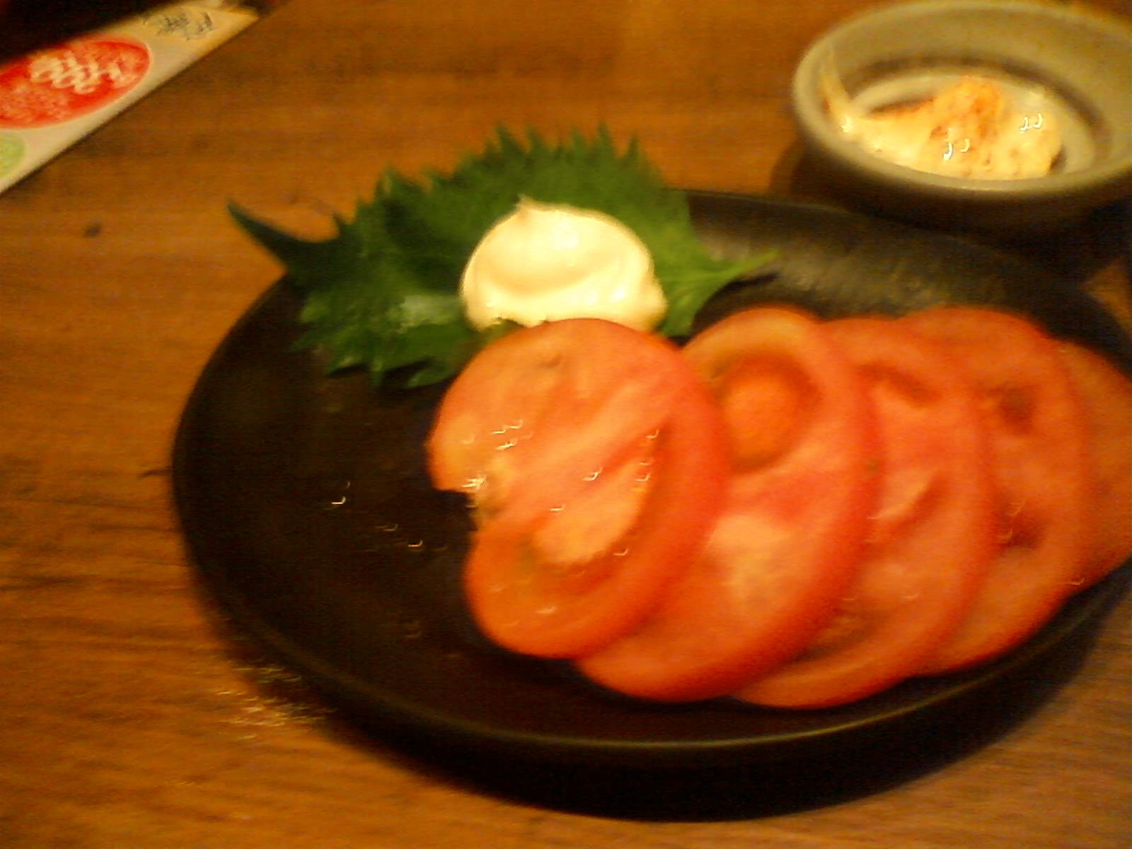 300円もするトマト