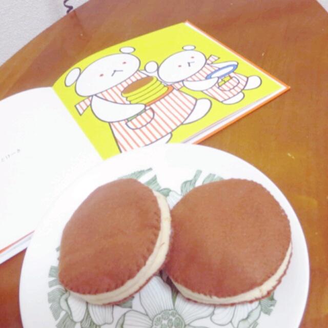 ふぇるとでホットケーキ