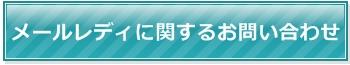 button_0019.jpg