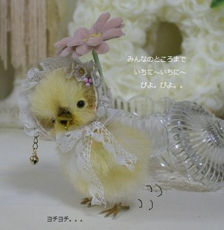 b294_20120419151939.jpg