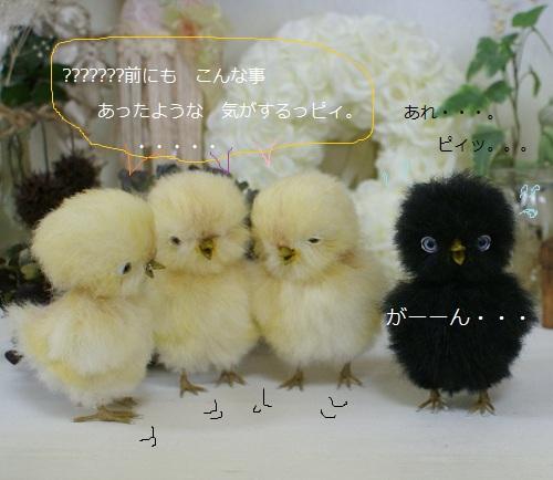 b416_20120526171600.jpg