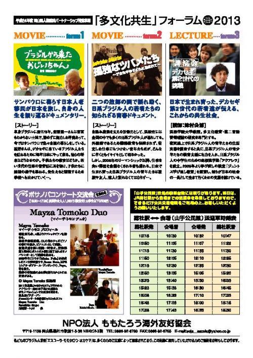 陬柔convert_20130321073306