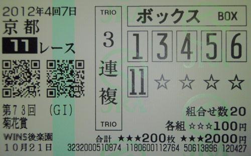 PA208034.jpg