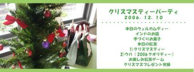 200612-01tea.jpg