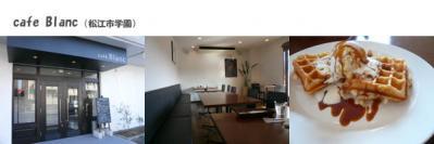 cafeBlanc.jpg