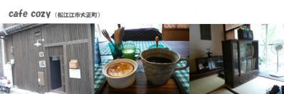cafecozy.jpg
