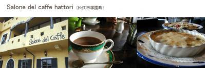 cafehattori.jpg