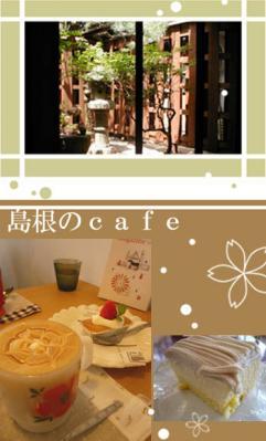 cafeimage_a.jpg