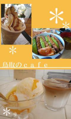 cafeimage_b.jpg