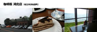 coffeekan-b.jpg