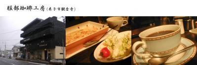 hattori-kA.jpg