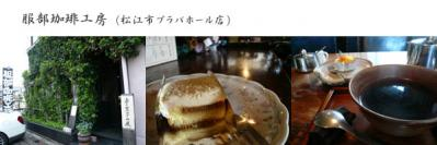 hattori_p.jpg