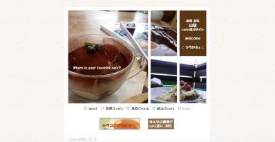 hirocafe-top.jpg