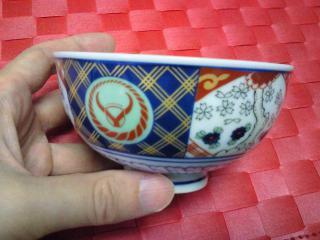 吉野家茶碗1-2