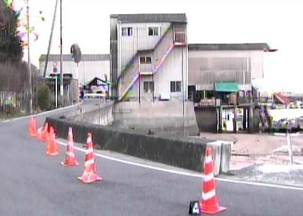 江田島 川口加工水産