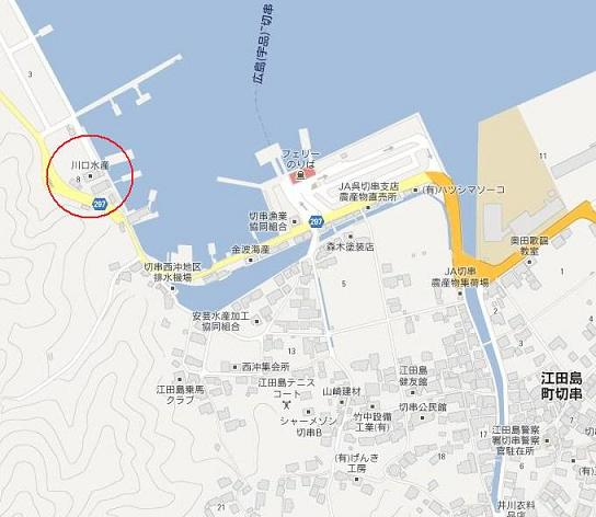 江田島 川口加工水産 位置