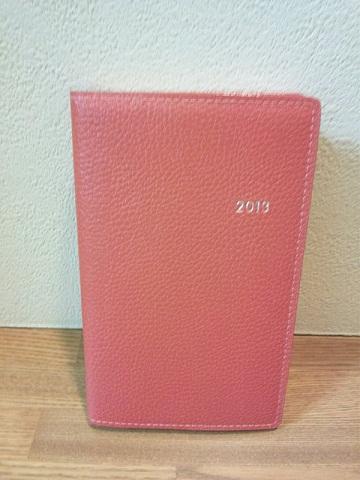20121220用新手帳2