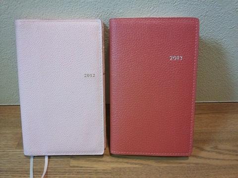 20121220用新旧比較2