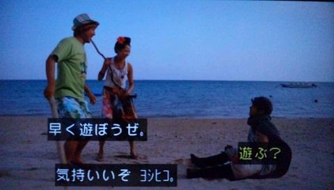 20130102用沖縄ロケ