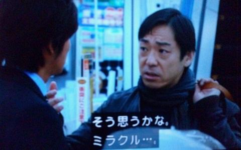 20130108用香川さん