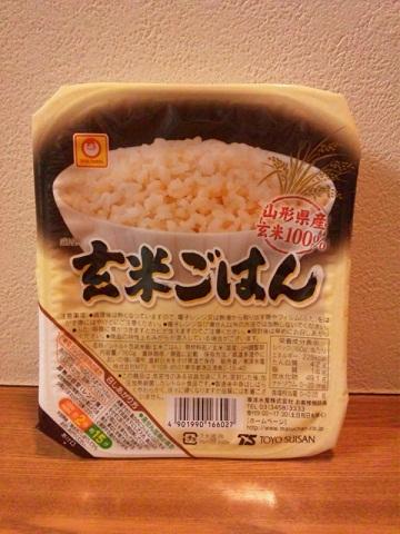 20130123用・玄米ごはんパック