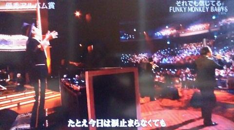 20130126用・ファンモン