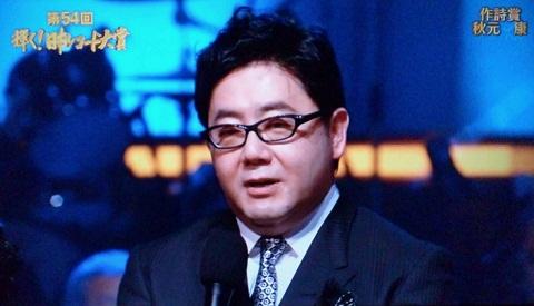 20130126用・秋元さん