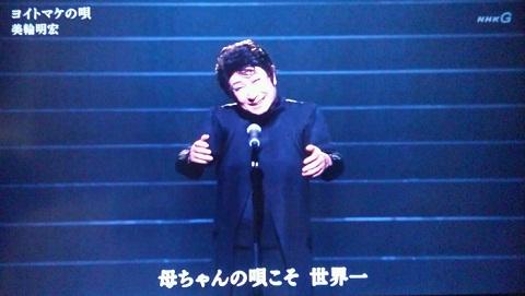 20130130用・美輪さん