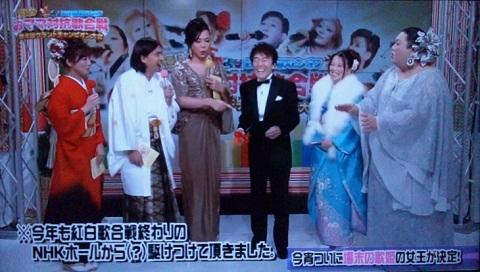 20130131用・NHKホールから?