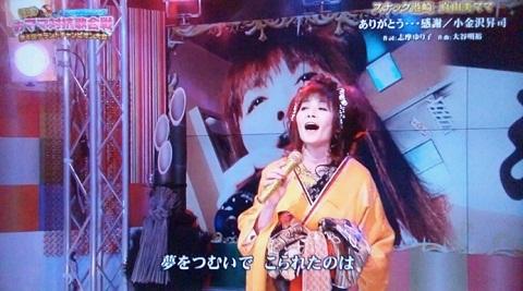 20130131用・真由美ママ