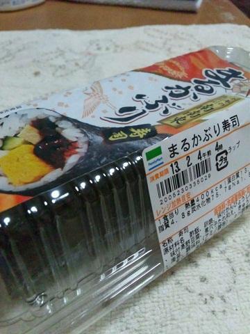 20130208用・まるかぶり寿司