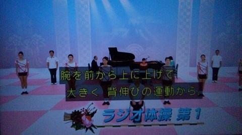 20130210用・ラジオ体操第一