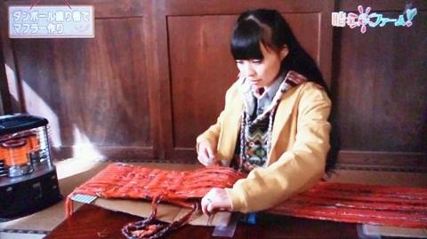 20130223用・ダンボールの織り機