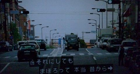 20130225用・ロケ