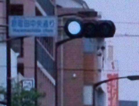 20130225用・ロケ地・町田市
