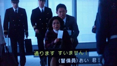 20130304用・中田喜子