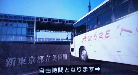 20130309表・新東京都立美術館