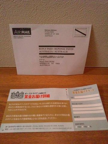 20130313用・チケット