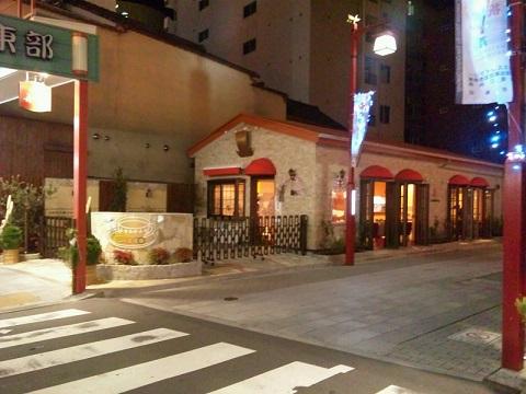 20130317用・ふなわカフェ