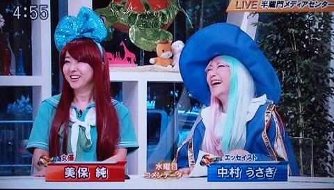 20130412用・美保さんとうさぎさん
